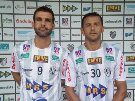 Read more about the article Galo aposta na segurança da zaga para vencer o Coelho