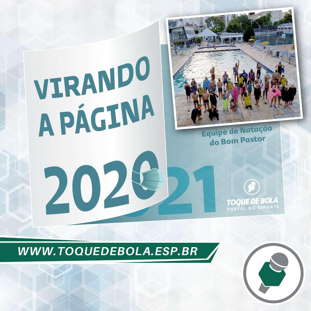 Read more about the article Natação do Bom Pastor: paciência e foco são estratégias para 2021