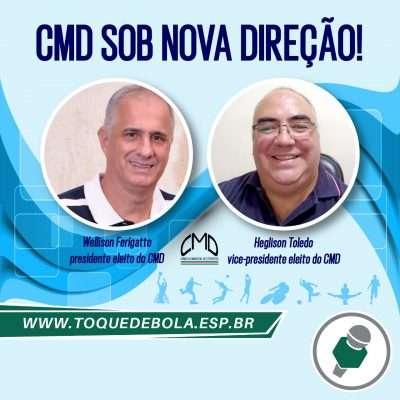 Read more about the article Nova gestão no CMD: diagnóstico para agir!